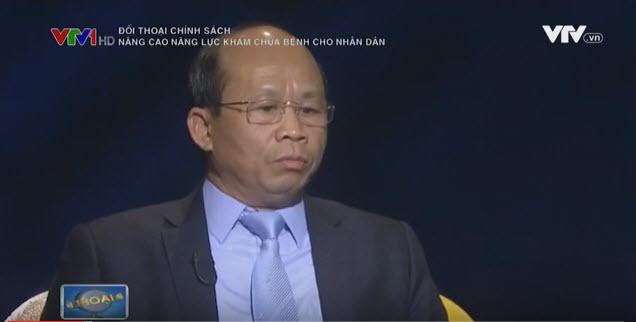 Giám đốc Sở Y tế Vũ Xuân Diện tham dự đối thoại chính sách: Nâng cao năng lực khám chữa bệnh cho nhân dân